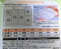 100均コインケース写真画像02.jpg