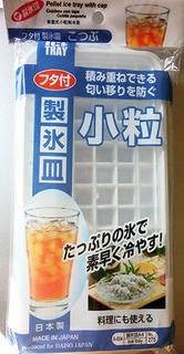 100均製氷皿・氷つくり写真画像